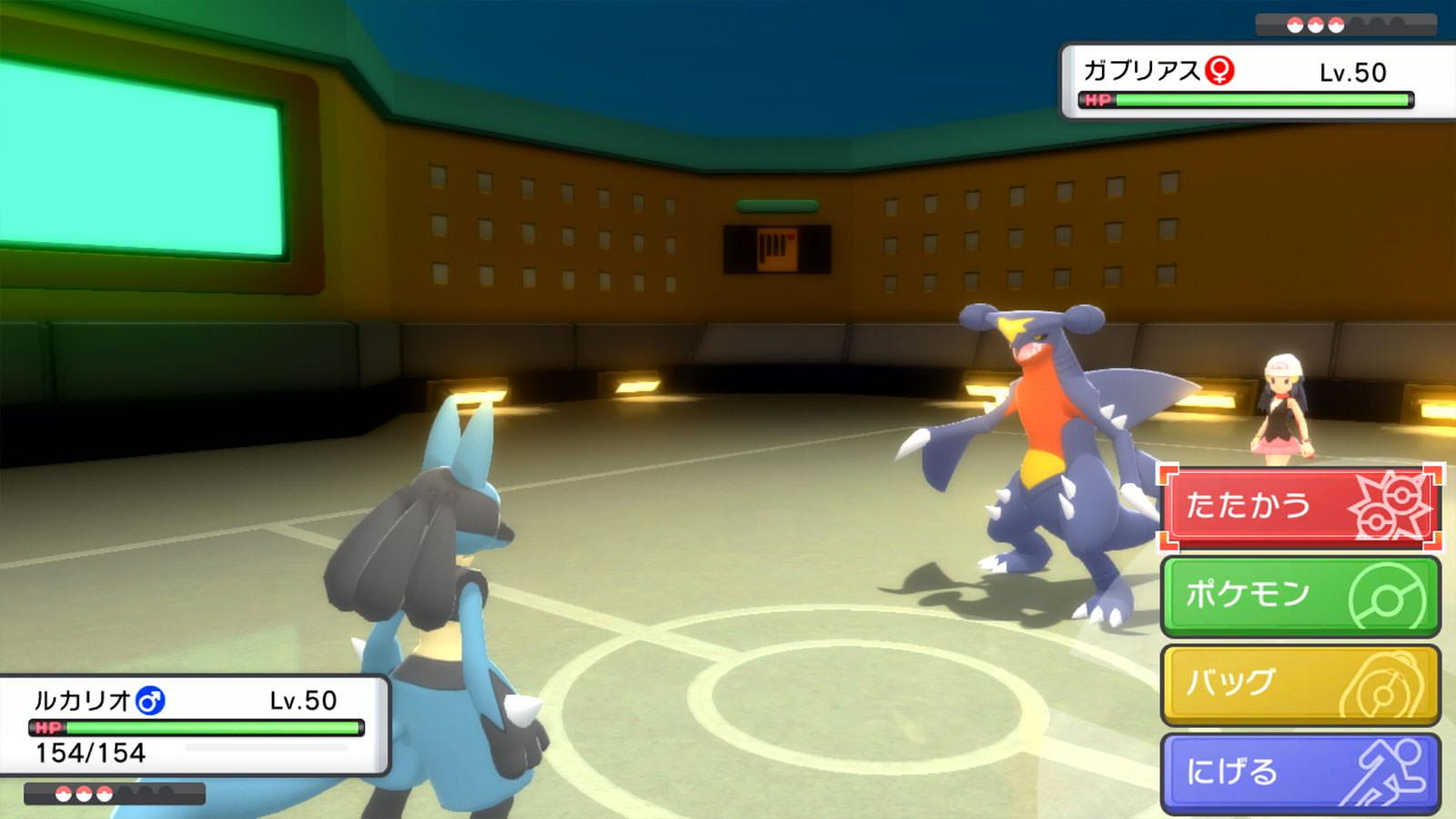 Pokémon Diamante Brillante Perla Reluciente Sala union